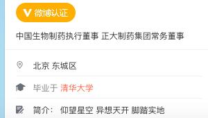 最新胜利彩票登录官方网站-中国稀土股价过山车:连亏7年 稀土矿材依赖进口