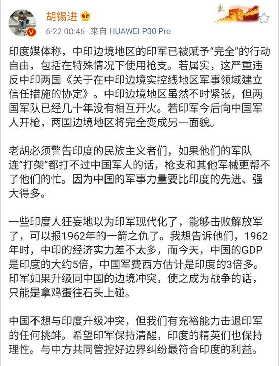 天富官网:如果打架都打不天富官网过中国军图片