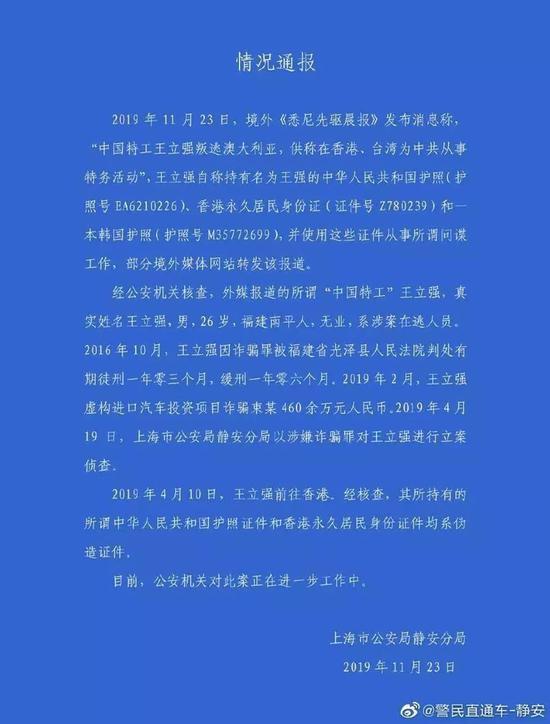 蓝冠苹果app官方下载-全球WDM设备出货量Q3增长超30% 华为Ciena份额增长最多