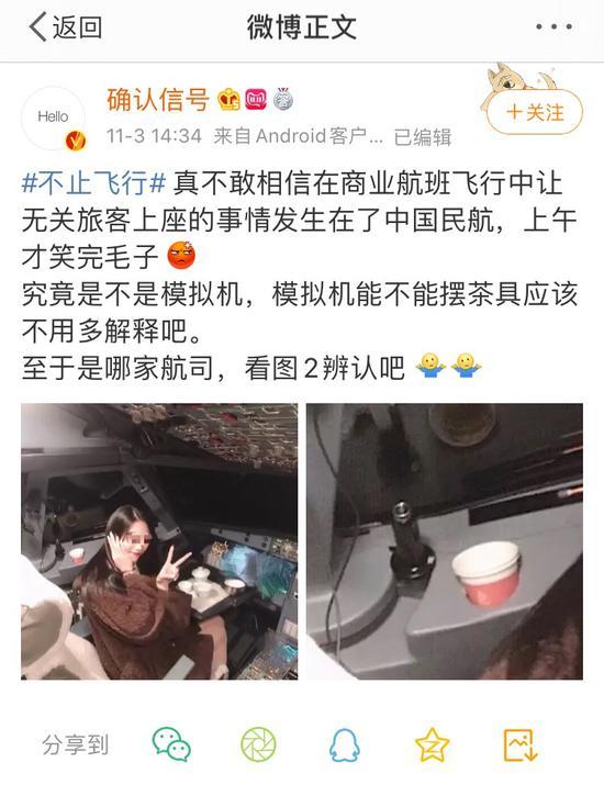 「金莎澳门会员登录」中国最会扑点球的守门员因假球坐牢,如今他出狱了