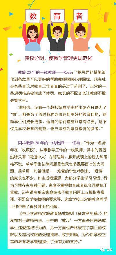 """大盛娱乐网址 2019环球""""金趋势奖""""年度文化传承奖项候选——于小菓"""