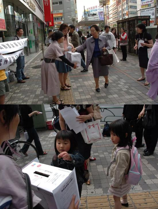 2008年5月,汉语角为汶川大地震在东京池袋车站前繁华地段募捐 。(照片由汉语角创办人段跃中提供)
