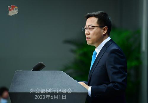 外媒称部分美议员计划公布议案阻止美国人投资与中国军方有关联的公司 外交部回应图片