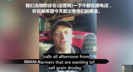 ABC57新闻视频截图