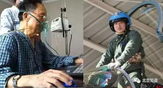 圖爲林俊德(左)張超(右)。圖片來自網絡