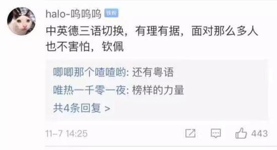 澳门葡京赌场娱乐|首页|中国第一人!武磊斩获中国球员欧战正赛首球