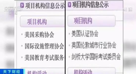 ag网投开户注册|美媒:中国正在赢得与美国的意识形态斗争
