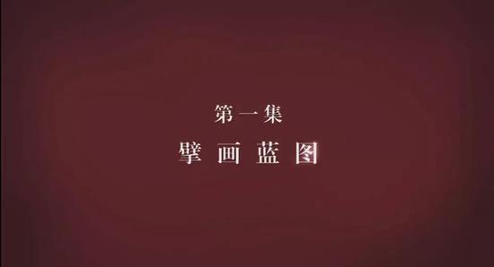 """首次曝光 秦光荣1600平""""秦家大院""""(图)图片"""