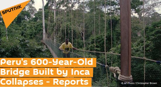 秘鲁600年历史吊桥倒塌坠河 因疫情耽误维修
