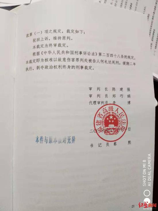 杏彩苹果版app下载_创纪录:2019A股IPO融资额将超2500亿(附IPO排队名单)