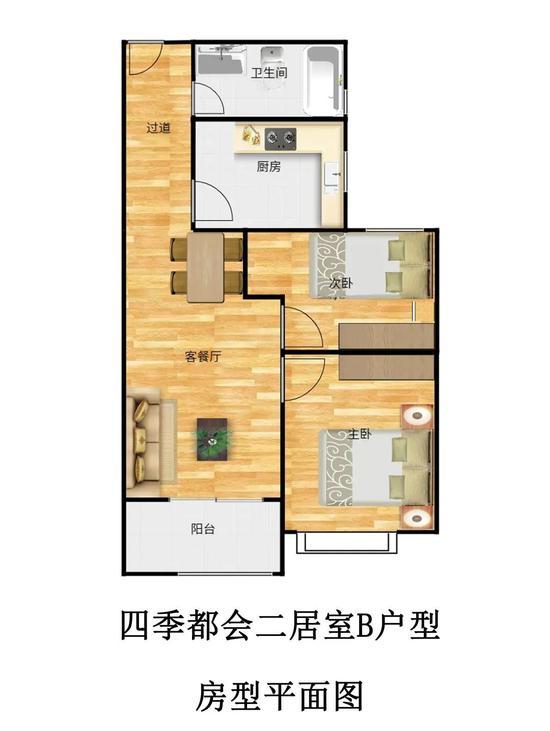 两居室低至1758元/月!