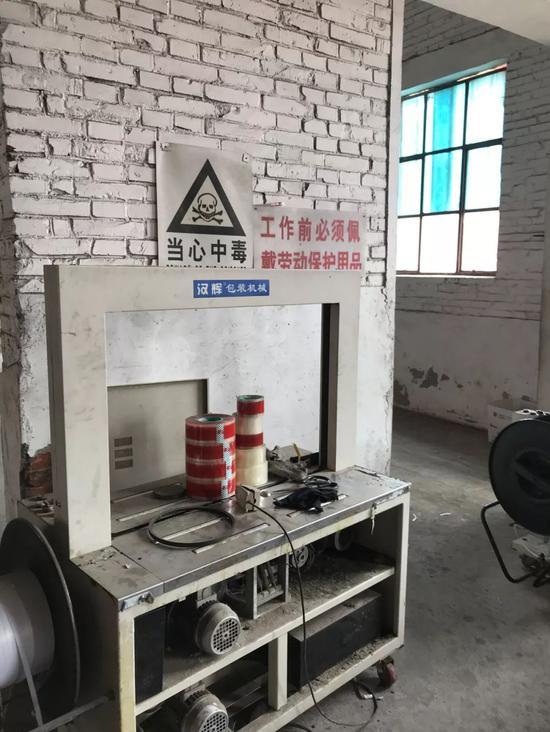 图为八里庄村京津农药厂生产车间