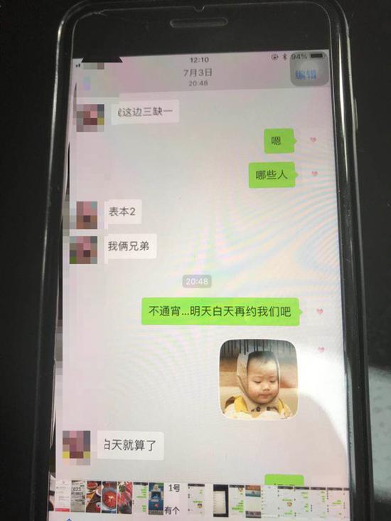 7月3日晚,王崚西在微信中邀约人打麻将。图片/家属提供
