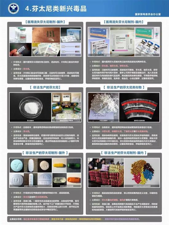 钱柜娱乐信誉 - 港股通(沪)净买入2.72亿港元