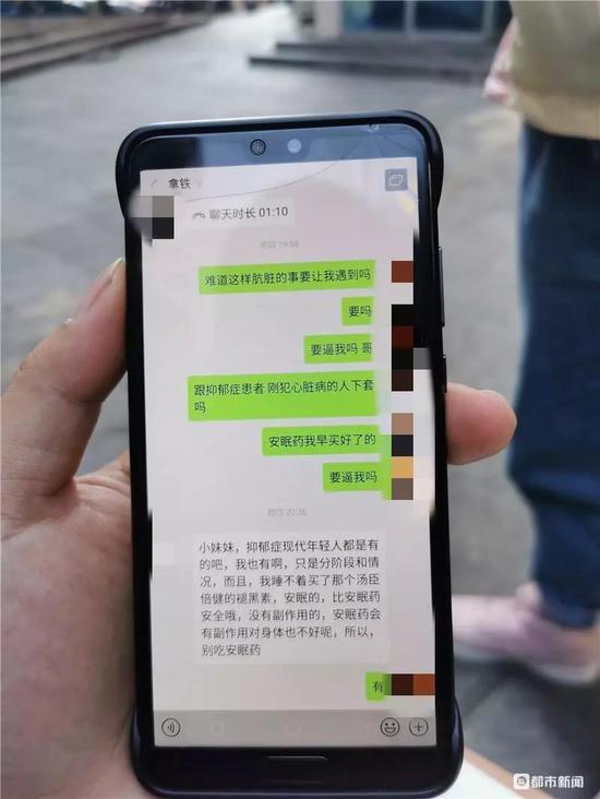 天易博彩,直击2019夏季达沃斯:中国金融展露全方位开放新机遇
