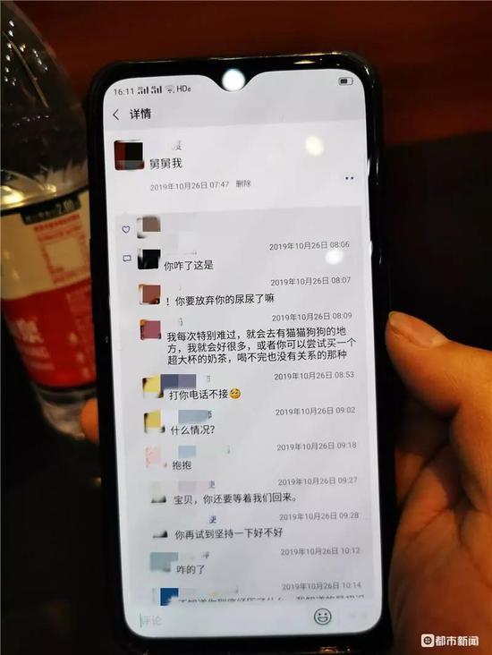 澳门堵场上葡京网站|101个女生,只有菊爆了