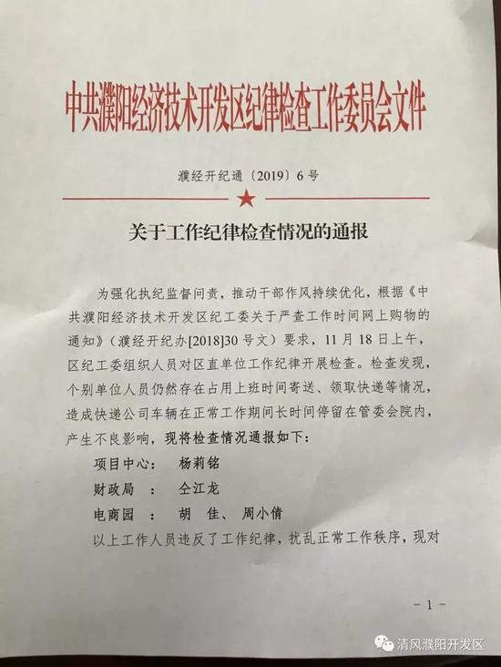 在韩国怎么注册丽星邮轮赌博,京东物流发言人发公开信反击苏宁副董事长:请收起您的玻璃心
