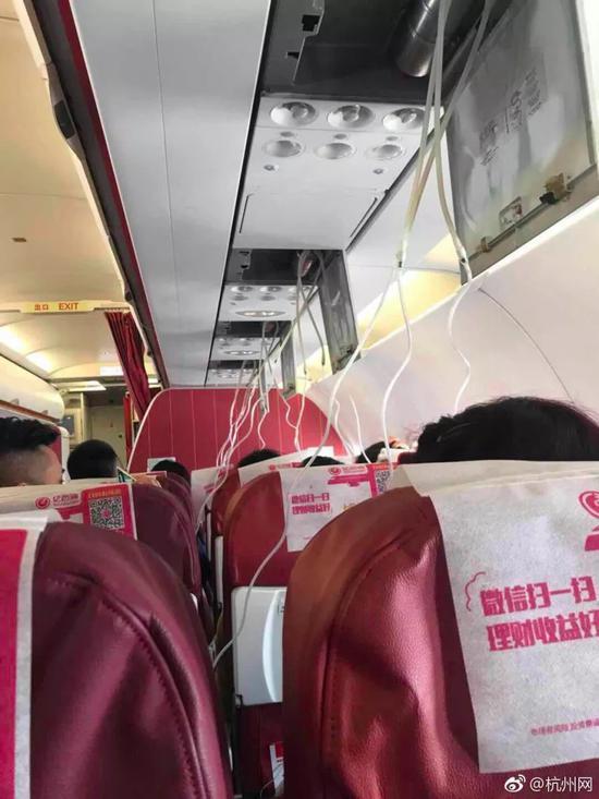 昆明回杭州航班惊魂 飞机45度角往下掉有人录遗言