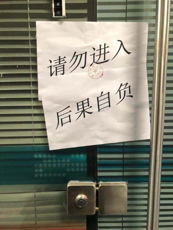 27日晚間,新京報記者探訪南科大賀建奎辦公室。