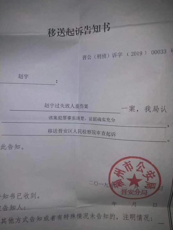 这名年轻男子自称是一名被拘留者,并被拘留。他受重伤,转移到检察院赵宇。 神圣时时彩计划QQ群