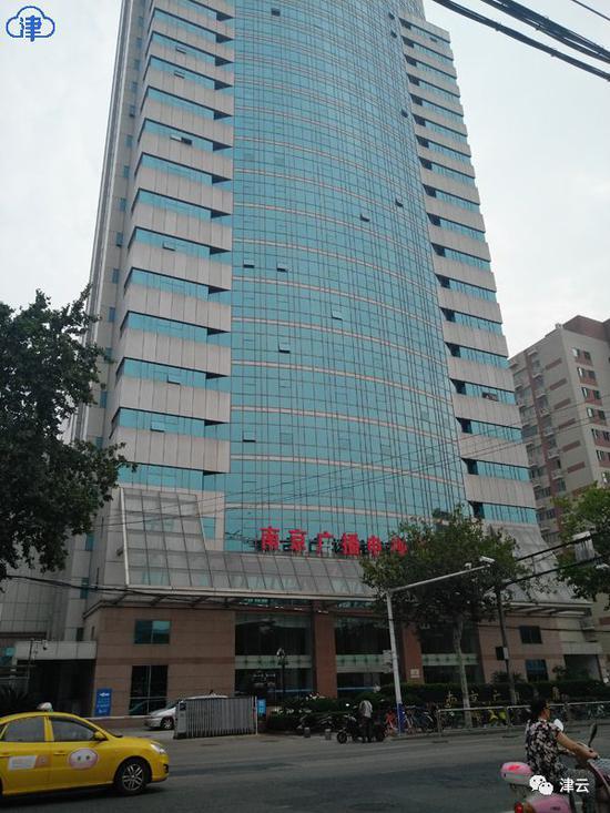 南京广电大厦