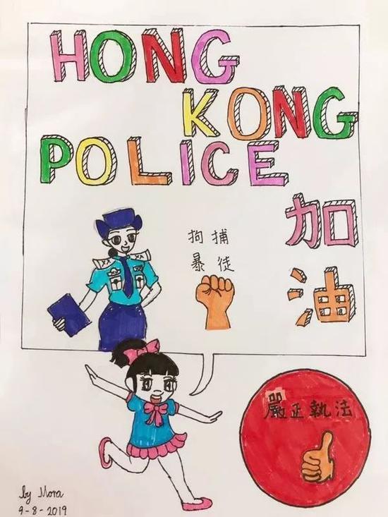 图为香港的小朋友们所画的撑警漫画,计划画100幅,出个画册送给警察。陈青青/提供
