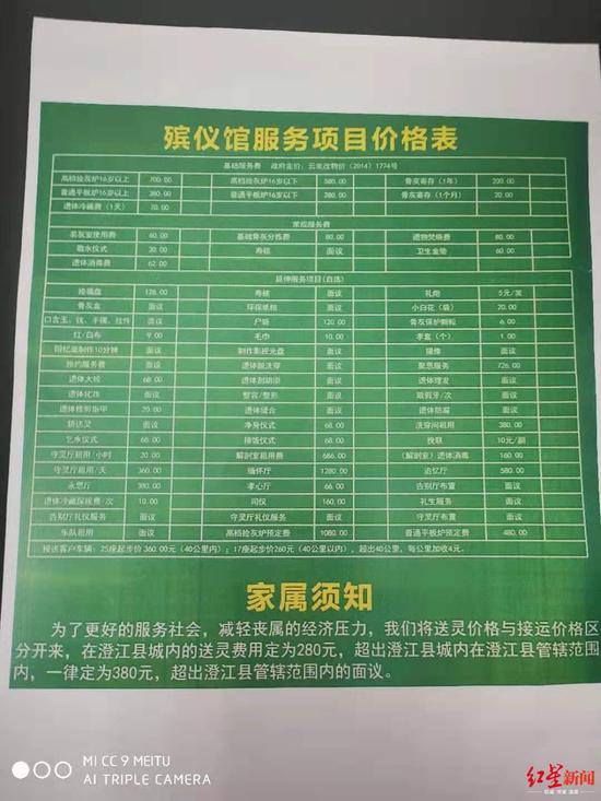 注册就送微信红包|上海惊现史诗级骂街,教你如何骂人让自己显得有文化!
