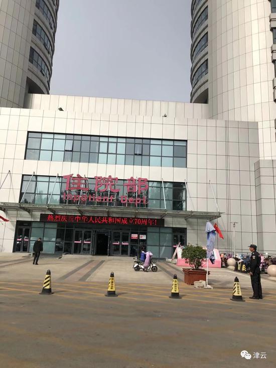 恒达娱乐内部挂机软件,融资客青睐7股 湘电股份买入占比高达44.34%