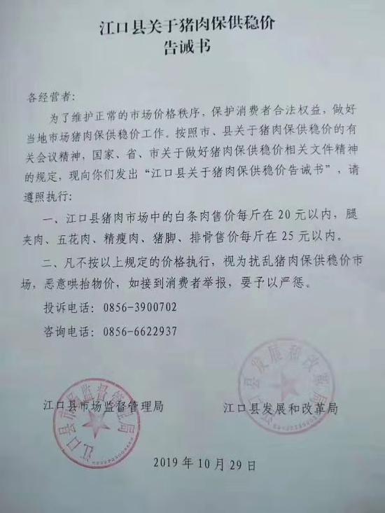 华夏国际娱乐注册_台当局称与斯威士兰至死不渝:对双方关系充满信心