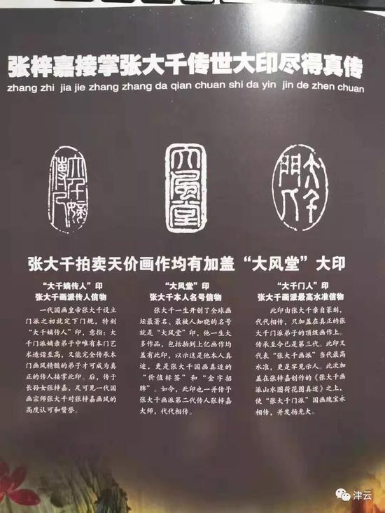 娱乐送彩金玩·2万亿的广发银行换帅 全力冲刺IPO?