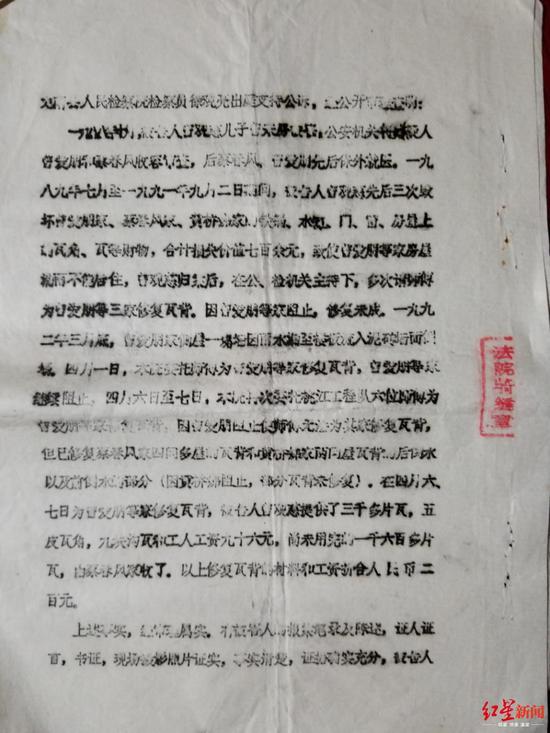 「易博国际国际官网」刘德华演唱会仅唱三首中断,失声难继续,泪流满面坦言不舍舞台!