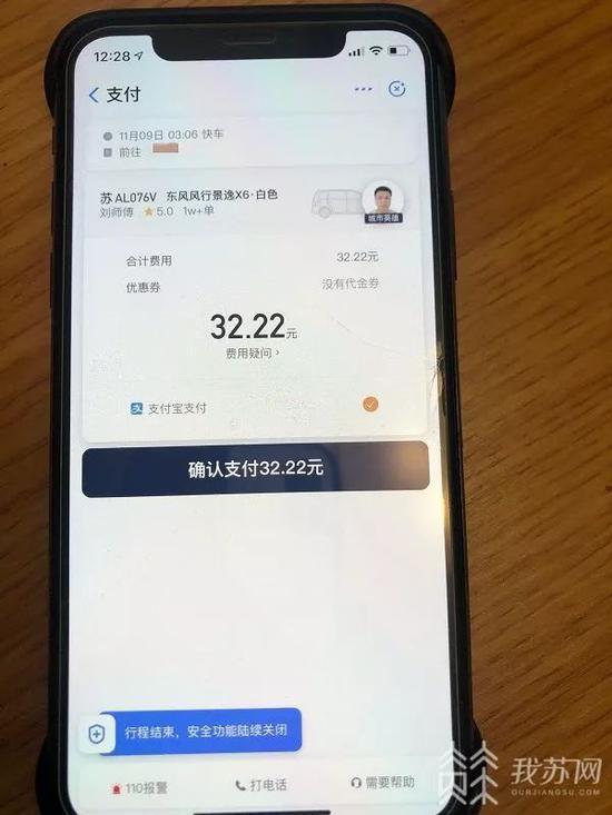 亚洲城手机版客户端下载·蚂蚁金服:支付宝(中国)信息技术并非支付宝运营实体