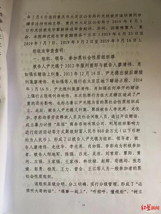 亿贝娱乐app怎么下载_长春:谱写冰雪经济新篇章