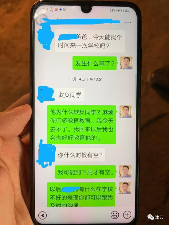 「伟德国际电子」上海互联网跑出