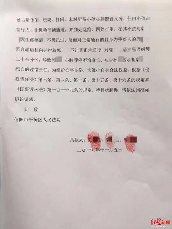 """老爸买黑彩久庄家的钱 宁远""""点穴式""""治理形式主义官僚主义"""