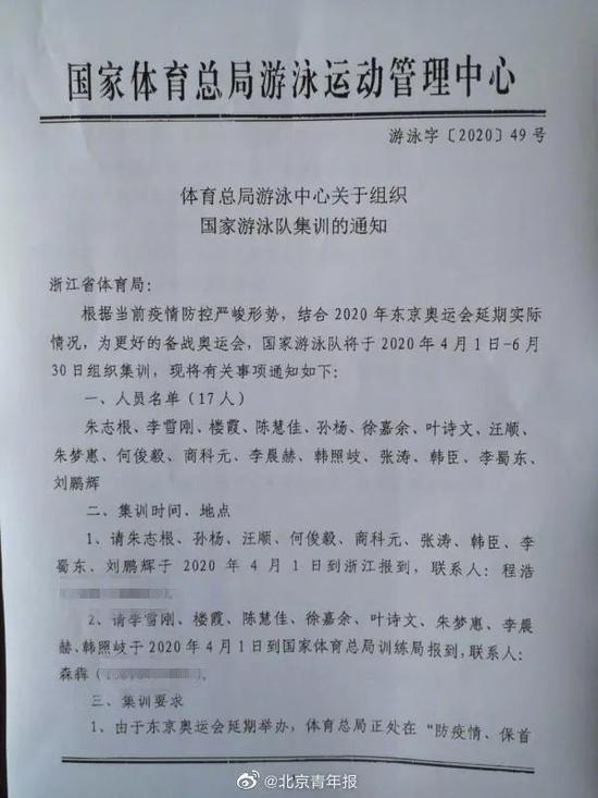 图源:北京青年报