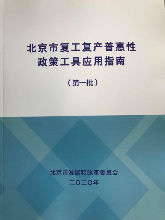 菲娱3官网,南来了菲娱3官网114条政策工具助力图片
