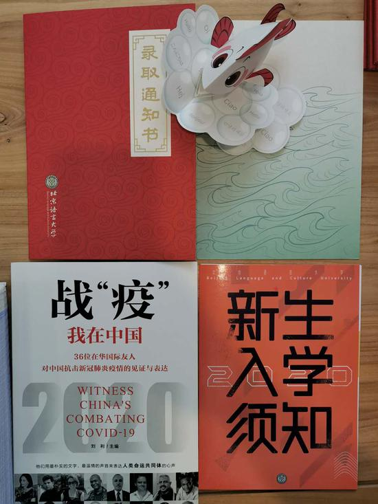 刚刚,北京新高考普招首份录取通知书出炉