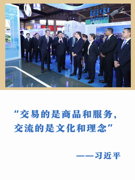 习近平曾驻足体验的进博会展品 印证中国扩大开放新机遇图片