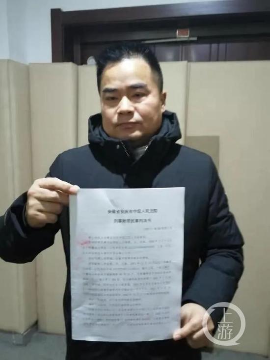 反贪局副局长被指涉黑喊冤18年后 3名当事民警认罪图片