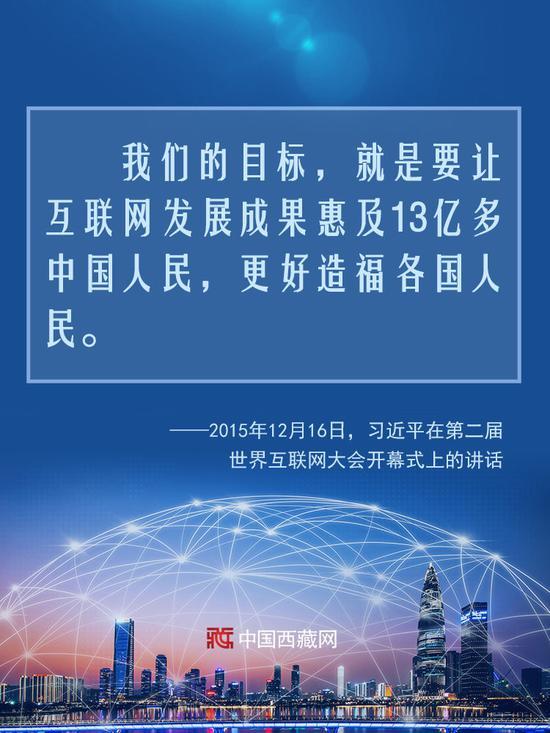 """建设网络强国 习近平一""""网""""情深为人民"""