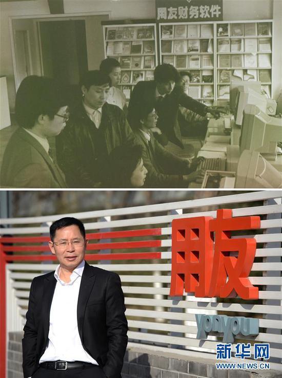 """拼版照片:上图为1989年的用友;下图为用友网络董事长兼CEO王文京(资料照片)。用友是中关村第一个拿到私营高新技术企业牌照的企业,编号""""SY0001""""。从创业时2个人的软件服务社,到30年后的1.5万人,用友正从管理软件公司向为企业""""赋能""""的知名云服务企业迈进。新华社发"""
