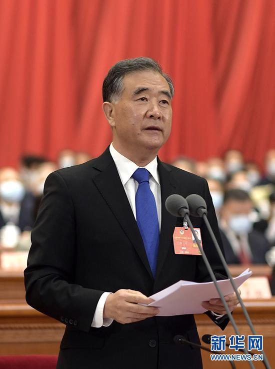 汪洋:在全国政协十三届三次会议闭幕会上的讲话图片