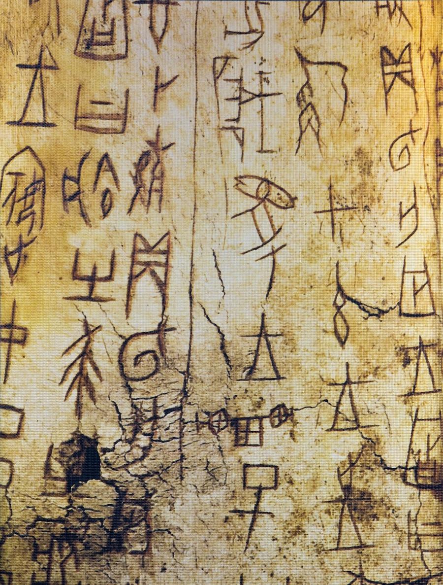 """甲骨文中关于""""蜀""""的纪录。  广西师范大学出书社 图"""