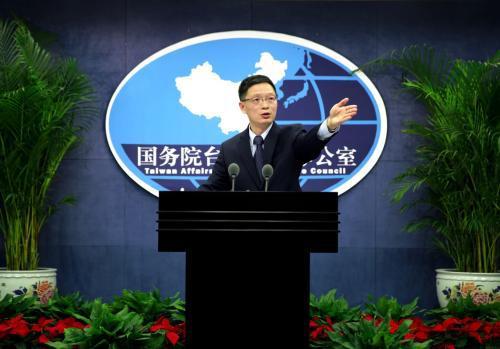 大陆通过居住证收集台湾居民个人资料?国台办回应