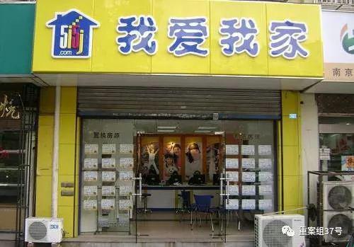 http://www.vribl.com/shenghuojia/451996.html