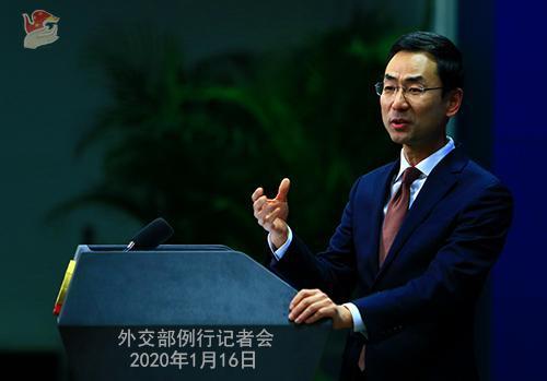 美副总统称中美开始第二阶段经贸磋商 外交部回应