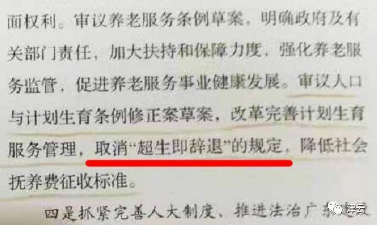 钱汇平台 - 庞青年:水氢车加水三四百公斤 最多可跑五百公里