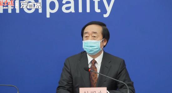 北京新冠肺炎线上医生咨询平台访问量达2622万人次图片
