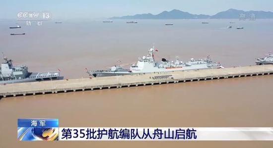 王高德平台红理少将履新东部,高德平台图片
